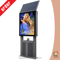 solar power rotating display stand, frame display stand with advertising light box