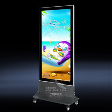 Movable Super slim LED advertising light box