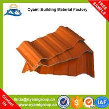 China construction materials,shingle roof tile