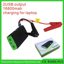 Safety charging 12v vehicles Car Emergency Power Bank for mobiles emergency auto kit , 12v vehicles Car Power Bank
