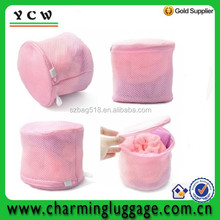 Women Bra underwear Laundry Lingerie Wash Hosiery Protect Washing Mesh Bag