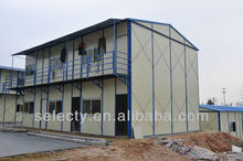 2015 Latest Chinese low cost prefabricated building house
