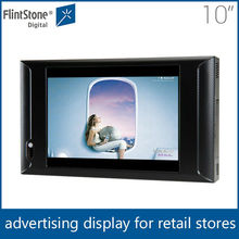 Flintstone 10 inch lcd in store video advertising, 10.1 inch lcd display ads lcd tv, supermarket shelf advertising