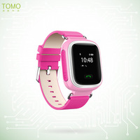 Realtime tracking gps running watch/watch phone