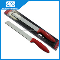 """8"""" PP Handle Stainless Steel with ceramic coating kitchen knife"""