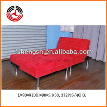 2013 Smart leisure modern furniture of room