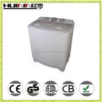 2015 hot cheap but good wholesale auto parts drain water pump washing machine