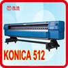 konica 512 large format printer 3 meters