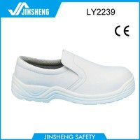 PU esd white anti-static safety shoes/cleanroom safety shoes/antistatic Kitchen clean shoes ESD safety steel work shoes
