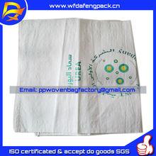 super quality polypropylene woven flour bag package 25kg 50kg packing