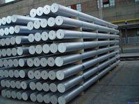 spring steel bar SUP9/SUP7