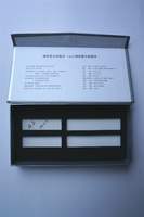 2015 Handmade Hardcover box build-in EVA