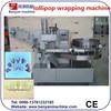 BY-350 Automatic Single twist Ball Lollipop Wrapping Machine