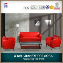 Oshujian Specials Classical Design Leather sofa furniture SJ895