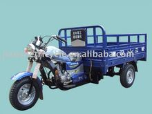 250cc cargo tricycle,3 wheel motorcycle
