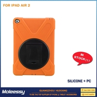 Greative rock leather case for the new for ipad air 2