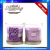 scented candle in glass jar/ multi-colored- 2014 hot sale products