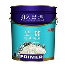 JBQ-JZ3131 exterior house paint colours