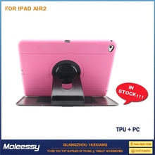 dustproof high-end 2 fold pu leather stand smart case for ipad air