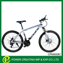 "2015 best sale Three speed can choose 26"" high performance mountain bicycle"