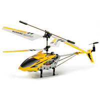 """8.7"""" Mini 3CH S107G Metal Helicopter w/ Gyro Yellow"""