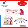 HCG Pregnancy Test strip with CE/baby test strip test kit card cassette midstream