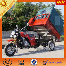 hot selling self dumping tricycle motorcycle