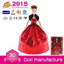 Fashion Royalty Doll Special Edition Elegant Plastic Dolls Wholesale Princess Dolls
