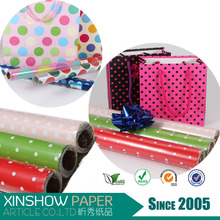 paper party supplies &wrapping gift box &gift wrapping paper roll