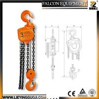 lifting Machinery Chain Block Janpan Vital manual Chain Block with widely lift Capacity quality guarantee chain hoist