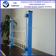 china manufacturer new product Curvy welded wire mesh fence/Pvc curvy welded fence at low price with high quality