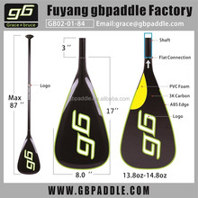 best carbon stand up sup surf paddle