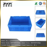 48L medium duty plastic foldable storage cubic boxes for packaging usage