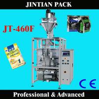 JT-320C foshan paper /plastic / laminated film filling /sealing packing machine