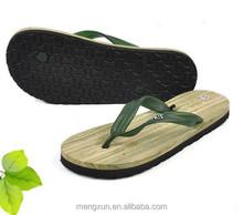 New slippers male Korean l stylish wood texture Flip Flops Sandals Slippers bathroom