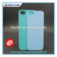 New Arrival Blank for IP6 Sublimation Phone Case Rubber Oil Blank Sublimation Mobile Phone Case New Design