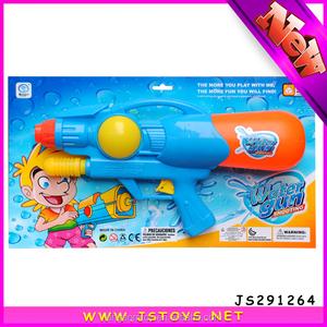 nuovi prodotti 2015 pistola ad acqua Toys R Us per la vendita