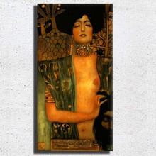Reproduction fine art of Gustav Klimt painting