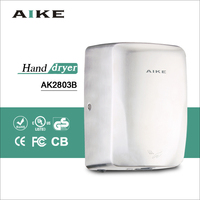 2015 new design small high speed hand dryer
