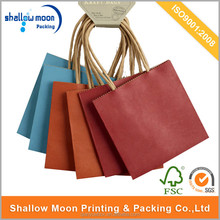 Hot sale machine made paper bag,paper shopping bag,kraft paper bag .