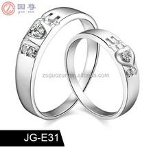 Wholesale Pair of Couple Rings Men's Rings Ms.Ring