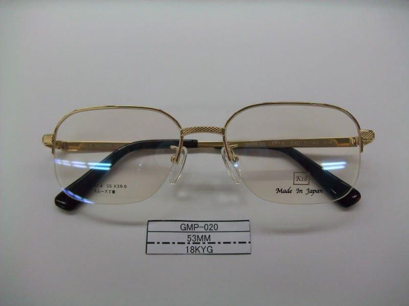 Solid Gold Eyeglass Frames : Optical Frame (18k Solid Gold ) Eyeglasses Accessories ...
