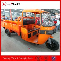 150cc 200cc 250cc 300cc closed cabin big wheeler tricycle with cargo box for adluts