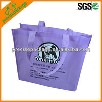 Non-woven Printable Reusable cartoon Shopping bags promotion Bags (PRA-913)