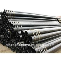 Good price stainless steel pipe 309