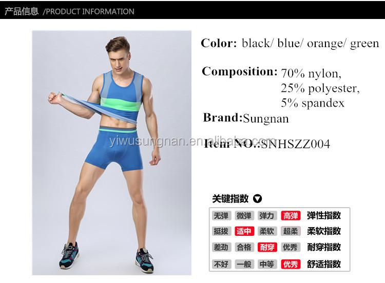 men sport shorts01.jpg