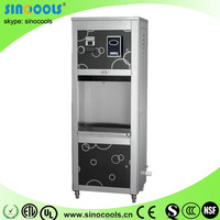 Multi-function New Product Commerce Water Dispenser
