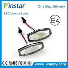Vinstar professional led number plate light with E4 for Honda City MK4 02-08