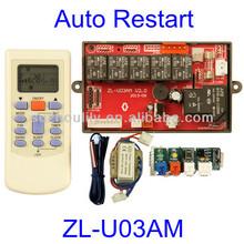 Universal a/c controller for split a/c + auto restart
