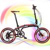 New Innovative Patented design patent Folding bike with high speed brake